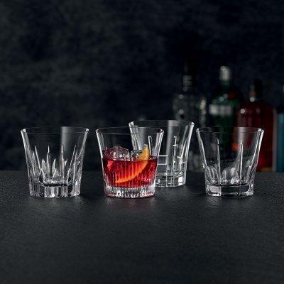 gobelet-classix-cristal-nachtmann